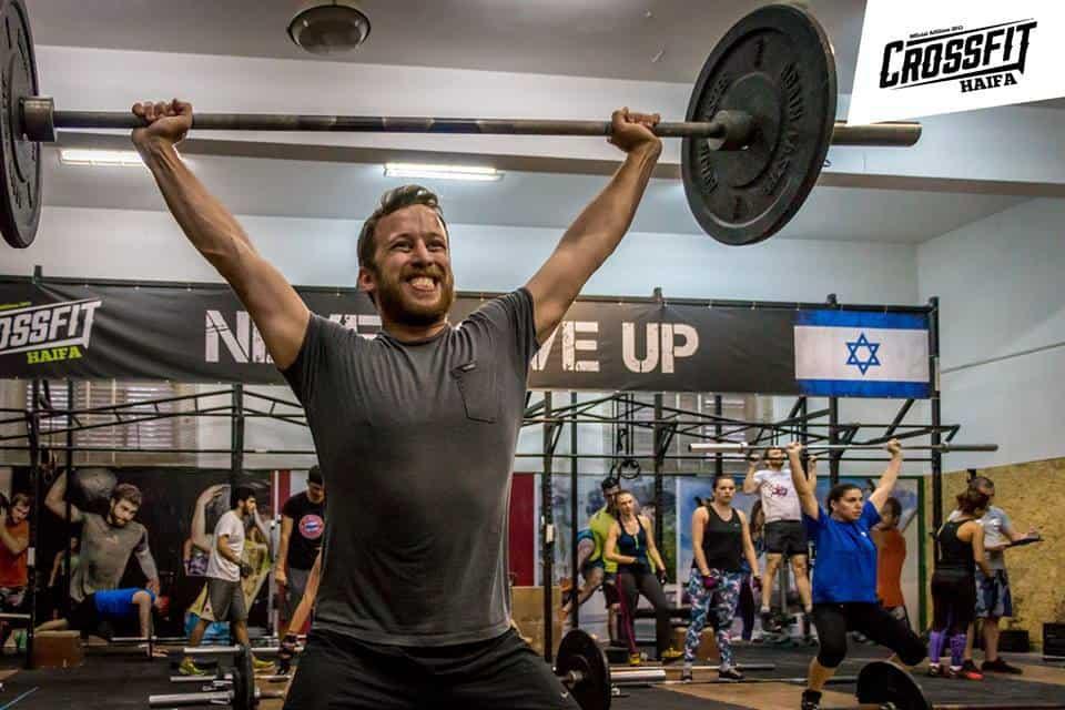 הרמת משקולות בקרוספיט חיפה